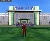 河北北方学院东校区3D漫游全景展示